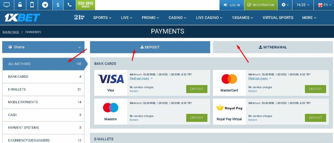how to deposit in 1xBet
