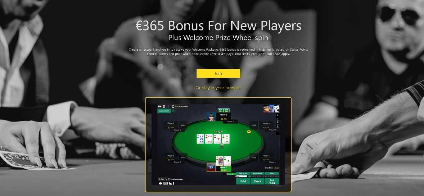 Bet365 poker bonus